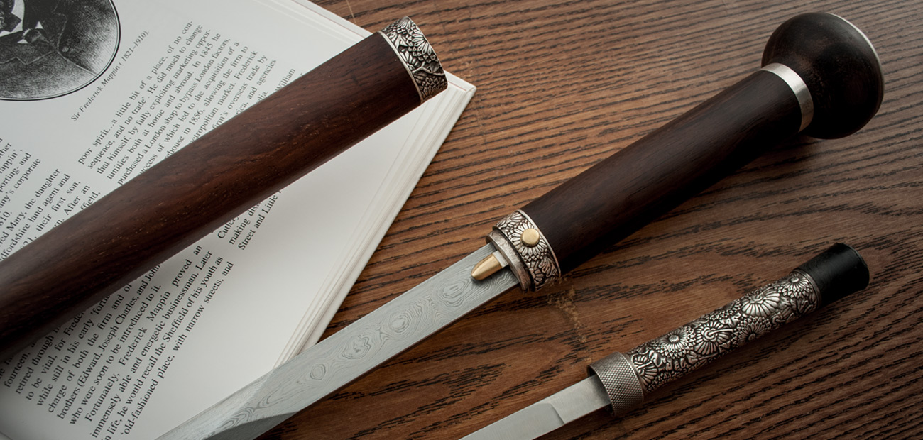 Damascus Sword Cane With Pearl Accents From Dragon King