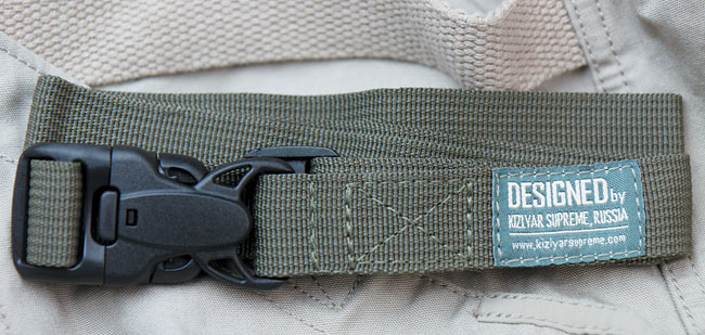 Thigh Belt TB1 Camo